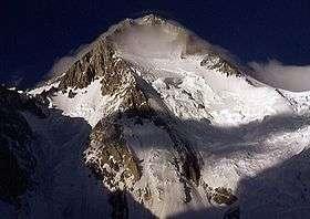hiden peak g1