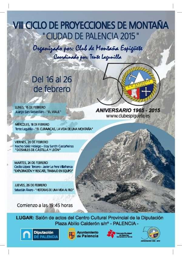 Cartel del Ciclo de Proyecciones del CM Espigüete 2015. /FDMESCYL