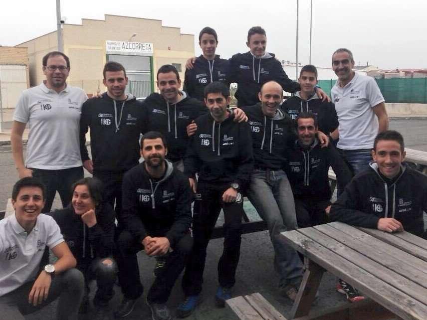 Selección de Castilla y León de Carreras por Montaña 2015. /FDMESCYL