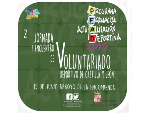 Valladolid acoge el I Encuentro de Voluntarios Deportivos de Castilla y León